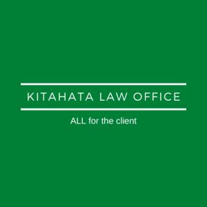 北畑法律事務所